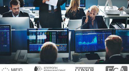 5 Broker Forex Realmente Affidabili per Fare Trading in Sicurezza
